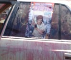 Walking Dead Escape promo poster